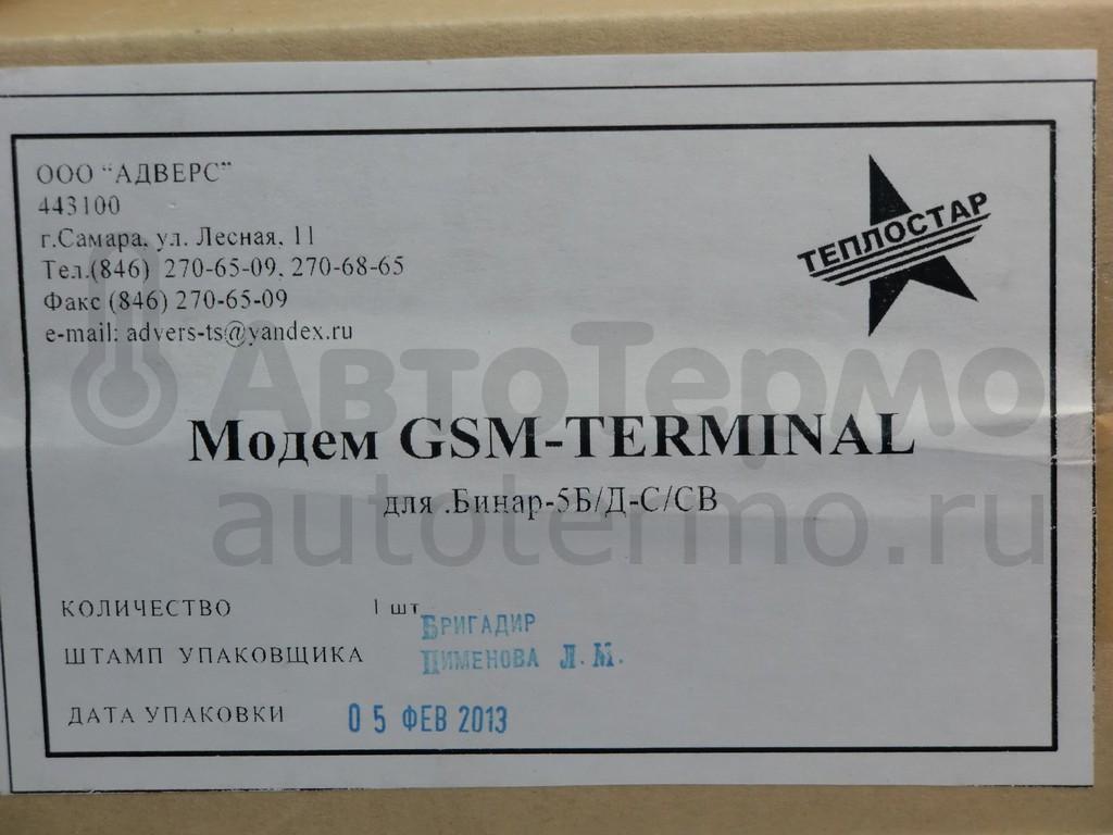 Gsm модем для бинар 5